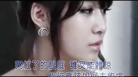 7 六哲 MV 多情的人总被无情的伤 (带歌词)