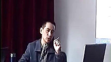赵鸿敏老师讲授超市店长培训课第一节