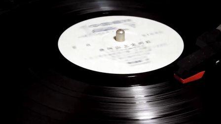老唱片《伟大的北京》1974