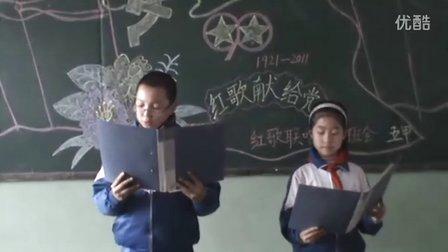 山西孝义贾小学生红歌联唱