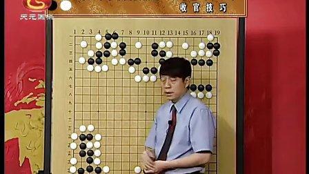 方天丰中级围棋教室官子基础71:收官技巧50