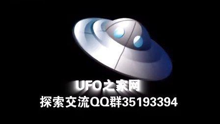 巴西人拍到的最清晰UFO...