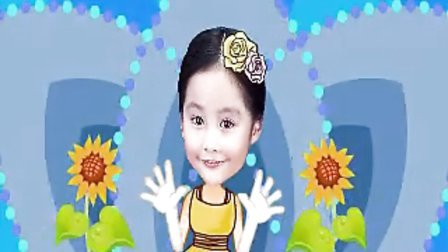 最新儿童 Q牐电子相册 生日快乐(儿童)  1MV爱秀网 免费制作www.1mv.com.cn
