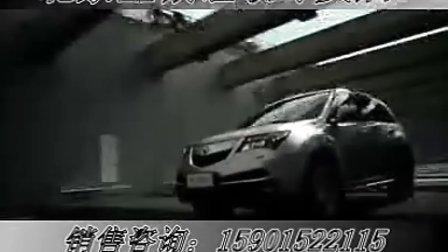 2011款讴歌MDX报价 北京讴歌MDX价格