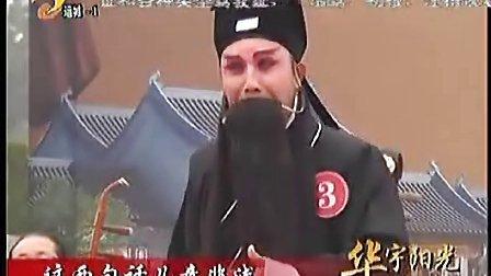 蒲剧《蒲乡红》合成(张安学)QQ969856228