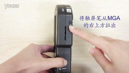 www.addedu.com.cn1iii 找出触屏尖笔