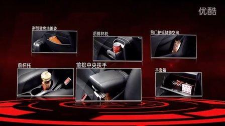 东风起亚K2 全球首发 车型产品参数介绍