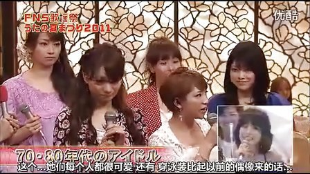 [酱妈求领养字幕]110806 AKB48 ドリームモーニング娘。乡广美 Talk部分 80年代偶像