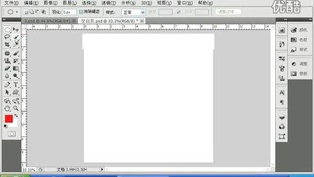 2.7 photoshop cs5视频教程第二章 第七节 存储选区 18