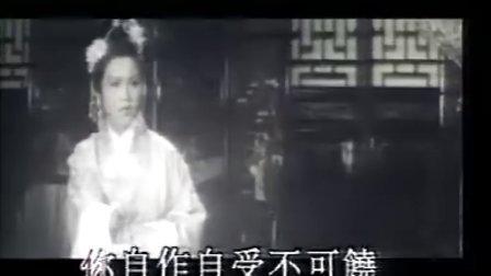 唐寅求情(三笑插曲)