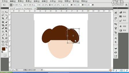 photoshop入门教程ps基础教程视频2.8实例:娃娃1