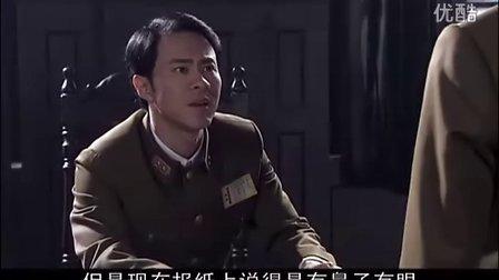 〖中国〗34集电视剧《兵临城下》09