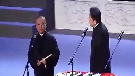 《人在江湖》郭德纲 于谦2011最新相声 12.28德云社15周年深圳站