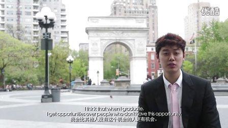 Min Soo Jin, NYU Stern, Class of 2017