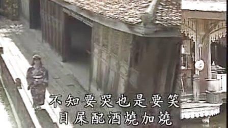 詹雅雯-淚酒_本人(台語KTV)(日語:長山洋子_なみだ酒)