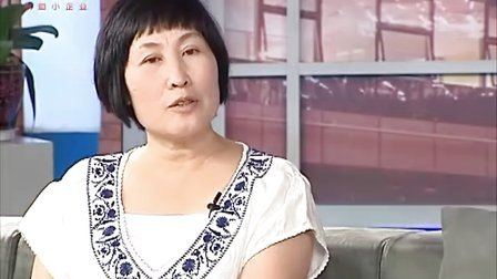 阿里会客厅51期 零号男刘建光50后大姐大半年打造男装淘品牌