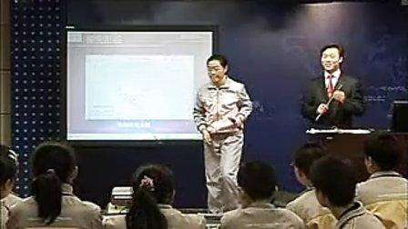 七年级地理优质课展示上册《从地图上获取信息》陶老师