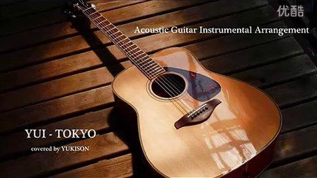 YUI cover TOKYO Acoustic Guitar yukisons