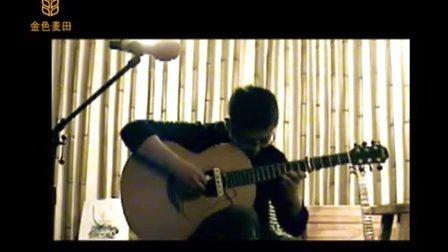 现场视频-指弹吉他独奏《想い出》青岛金色麦田吉他学校