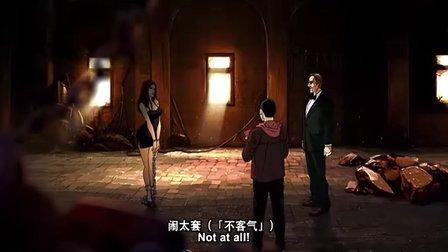 中国动画吗?房总的心事