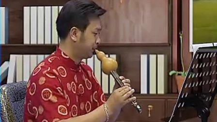 《迷人的葫芦萧》葫芦丝名曲音乐 考级九级 李春华演奏视频