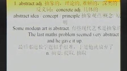 人教版_高中英语《艺术 Unit 1 Art(Part 1)》(选修6)