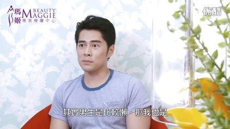 香港樂壇組合shine: 天佑都在瑪姬美容做facial!!!