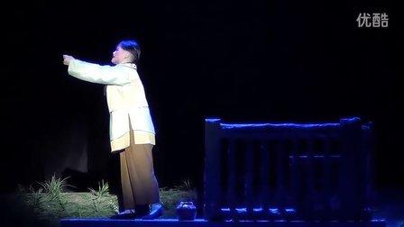 黄梅戏《独秀山下的女人》5