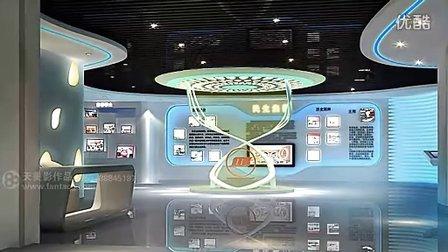 民生集团数字展厅设计方案(天美影作品)