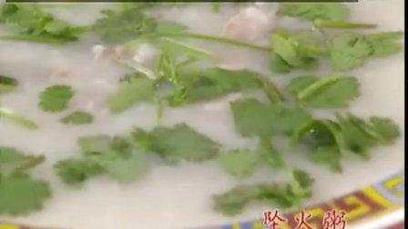 广东师爷粥做法