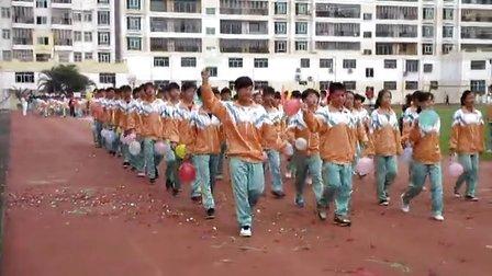 2013年海南东坡学校第八届田径运动会开幕式
