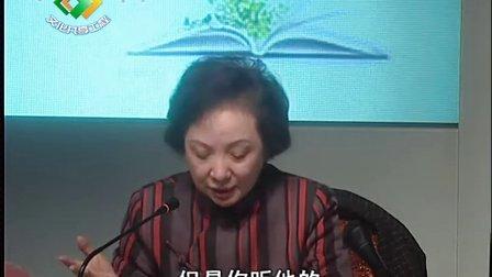 王小鹰 名著阅读与小说写作.wmv