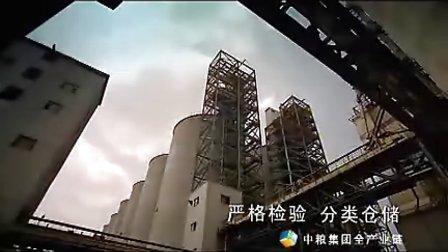 中粮集团宣传片-全产业链