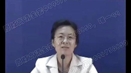 中药炮制视频教程 167讲 中医药大学 入门
