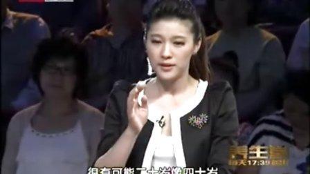 养生堂:专家教你掉头发怎么办?