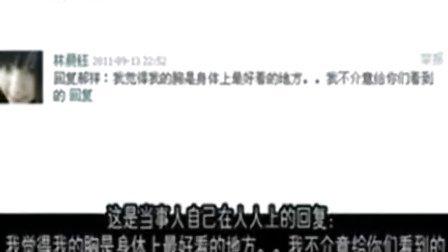 """武汉工程大学惊现""""曝奶门"""""""