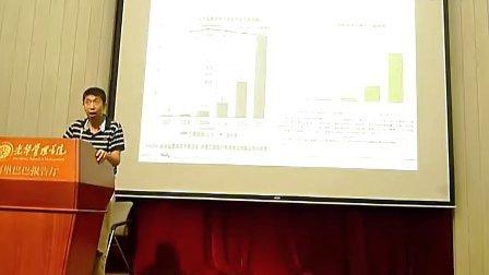 北大刘德寰教授讲互联网研究乱象