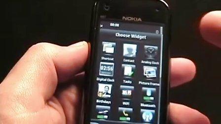 Nokia Experts, Matthew Miller SPB