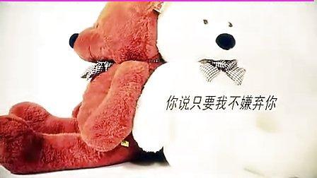 正版泰迪熊毛绒玩具林嘉欣熊熊布娃娃公仔