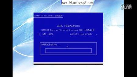 电脑硬盘维修常见故障分析