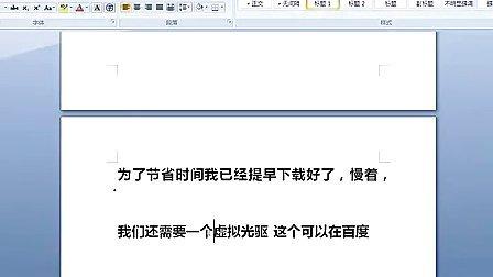[www.zhcd.com.cn]vb视频教程,VB教程视频教程其他窗口(14)