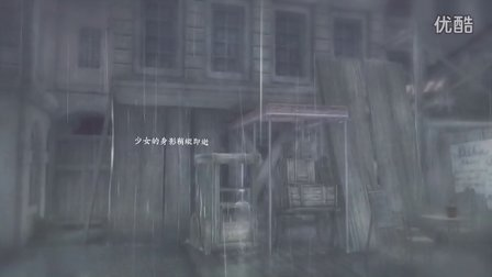 【赤九玖】Lost in the rain-1 二周目全收集流程解说