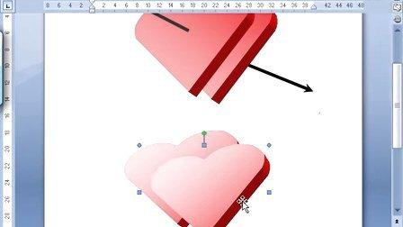 呼市计算机培训班word2007视频教程:第20节 图形.线条和填充.文本框链接.图形组合