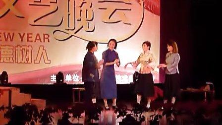 2012金华职业技术学院教职工元旦文艺晚会