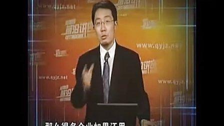 外贸英语 外贸演讲 外贸人士全面提高的导师★夏涛www.80fob.com