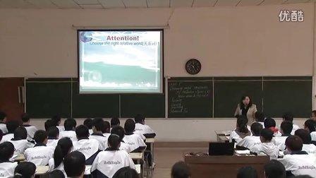 天门市第八届英语教师创新教学优质课比武(天门市江汉学校 周莹)