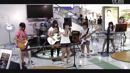 YUI cover My Generation band