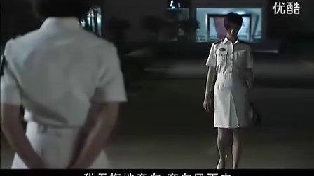 国防生插曲奔向风雨中(加长版)