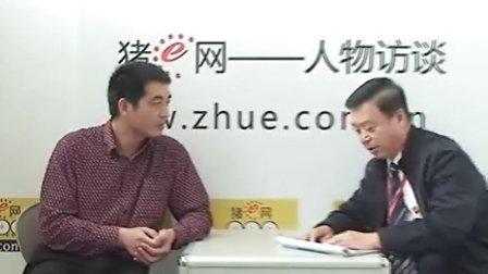 猪e网总编荆继忠采访河南河顺自动化设备有限公总经理魏洪祥先生