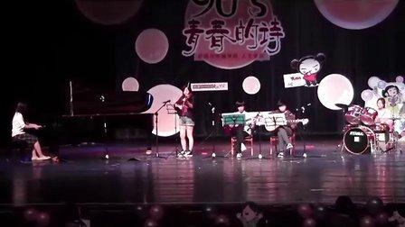 2011广州大学新闻与传播学院&人文学院文艺晚会节目之《情·意》
